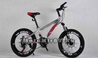 Велосипед 20 TOURREIN TIBRA (М001)