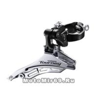 Переключатель передач передний Shimano Tourney, FD-TY300 верх.тяга, хомут 31,8, 66-69, 42T