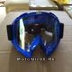 Очки мотокросс/спорт COBRA 16 синие