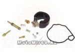 Ремкомплект карбюратора Suzuki AD50/ AG50
