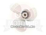 Винт Tohatsu HP 15 9,25х11 (14 шлицев)