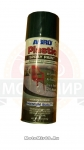 Краска-спрей для пластика (охотничий зеленый) SPP-049