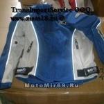 Куртка МОТО с защитой A-STAR (плечи покатые, светоотр. кайма) - 3 цвета (белый, синий)
