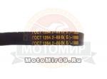 Ремень В1800 МБ-8Дизель