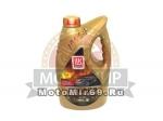 Масло Лукойл Люкс 5W40 SN/CF синтетика 4л