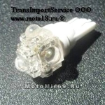 Лампа светодиодная (5 диодов) LED цоколь T10 W5W -5FLUX белая, габариты, осв. ном, знака ,и др,
