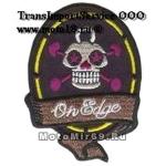 Нашивка On edge (На грани, череп) 12901144 НАКЛЕИВАЕТСЯ УТЮГОМ