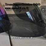 Стекло шлема Т-580 обычная тонировка(ВНИМАТЕЛЬНО!!!)
