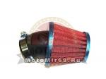 Фильтр Воздушный (1) х45 КОНУС 72мм (d=28 mm) под углом 45 гр.АТВ,Мопед, Скутер