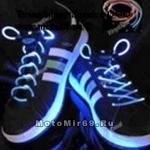 Шнурки светящиеся для обуви (красного, зеленого, оранжевого, синего цветов)