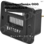 Индикатор зарядки аккумуляторной батареи универсальный, встраиваемый
