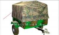 Тент с дугами для прицепа ПМ (ATV), камуфляж (Россия)