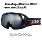 Очки DEX YH-29 (незапотевающие эластичные очки, с черной резинкой и черными линзами)