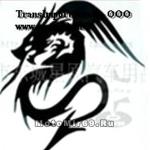 Наклейка светоотражающая Дракон с языком змеи и хвостом-трезубцем, черный