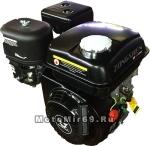 Двигатель ZONGSHEN 6,5 л.с. 168F-2 (200) (диаметр вых. вала 20 мм) (1Т7EQW168)