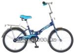 Велосипед 20'' FS-20 NOVATRACK (складной,1ск,торм.V-Brake, багаж.,зв.) 117075 синий