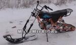 Зимний комплект (гусеница + лыжа) для Скаут-3