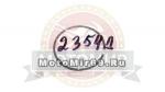 Кольцо поршневое 341,361 47x1,2 мм (11350343000)