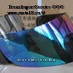 Стекло шлема Т-580 цветное(ВНИМАТЕЛЬНО!!!)