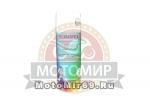 Краска спрей ABRO masters универсальная БЕЛАЯ матовая аэрозоль (400 мл.) (016, 020))