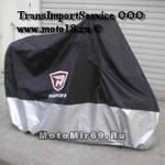 Чехол RAPIRA для ATV (размер XXL) 220x98x106 МОТОМИР