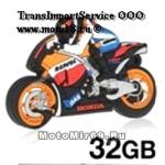 Флэшка 32 gb (USB) в виде спорт. мотоц. HONDA (вынимается пер. колесо-флэшка), в красивой коробочке