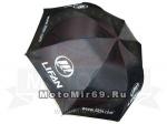 Зонт LIFAN