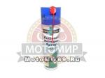 Очиститель для цепей мото-вело RAVENOL Kettenoel Reiniger -Spray (0.5 литр) (4014835703445)