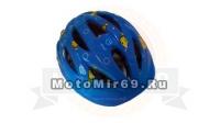 Шлем вело детский CIGNA WT-021, размер M,L (синий, рисунок рыбка)