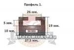 Направляющая гусеницы снегохода BRP (ТАЙГА) профиль №1 (19x37,5x1405) 01-55,38-1-01-01 (cм 29824)