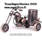 Подставка под карандаши в форме мотоцикла М499-1,М49,М40,М40-1 с длинной вилкой и коляской- стаканч