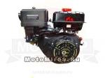 Двигатель LIFAN 15 л.с. 190F-С PRO-СЕРИЯ (420) (4Т, диаметр вых. вала 25 мм)