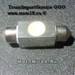 Лампа светодиодная (1 диод) 1HP T11x36 цоколь C5W (SV8.5) 1W,подсв.номера,салона яркая синяя