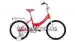 Велосипед 20 FORWARD ALTAIR CITY KIDS compact