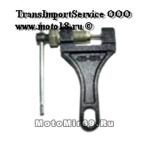 Инструмент для снятия и установки цепи мотоцикла