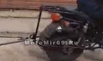 Прицепное устройство (кронштейн с крюком) для Скаут 3