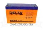 Аккумулятор герметичный 6В 12 А/ч, AGM (Delta DTM 612) для электро машинок(150х50х95