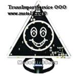 Панно светодиодное (фенька светодиодная), в любое место, треугольник со смайликом