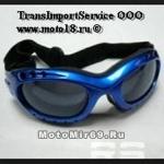 Очки Koestler SD-885 складные синие (как дорожные I-GEAR VEGA)