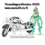 Модель мотоцикла Harley Davidson хэнд мэйд из проволоки + наездник (зеленый индеец)