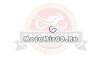 Кольцо стопорное поршневого пальца мотокосы GL2500GTS