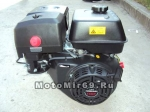 Двигатель MAGNUM 15 л.с. BS190FD, c электростартером, диаметр вых. вала 25 мм.