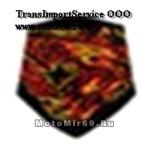 Маска-платок (с желто-красным орнаментом 840123)) на пол-лица + закрывает шею - стильная