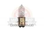 Лампа 6В 25/25Вт (H6) фарная галоген (P15D-25-1) Zodiak