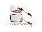 Зеркала (007) d10 металл (прямоугольные хром) крепк. основание. (кол-во в упак. 50 пар.)