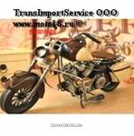 Модель мотоцикла хендмейд, желтый бак коричневые крылья, БОЛЬШАЯ