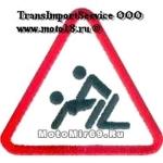 Нашивка Соблюдай дистанцию (треугольный дорожный знак, человечки занимаются сексом) 14661162 НАК