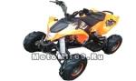 Машинокомплект (ATV) GROM NRG колеса 7, автомат