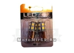 Лампа светодиодная (13 диодов) LED цоколь 1156, S25-SMD5050 1-конт ,белая, стоп,габариты ,зад. ход