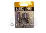 Лампа светодиодная (3 диода) LEDцоколь 1156 - P21W -3W, 12V.1-конт направл,туманки, габариты, белая